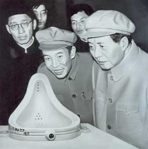 Mao betraktar Duchamps Fontän, målning av Shi Xinning