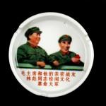 Askfat med Mao Zedong