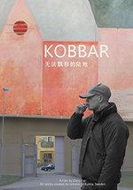 kobbar_poster
